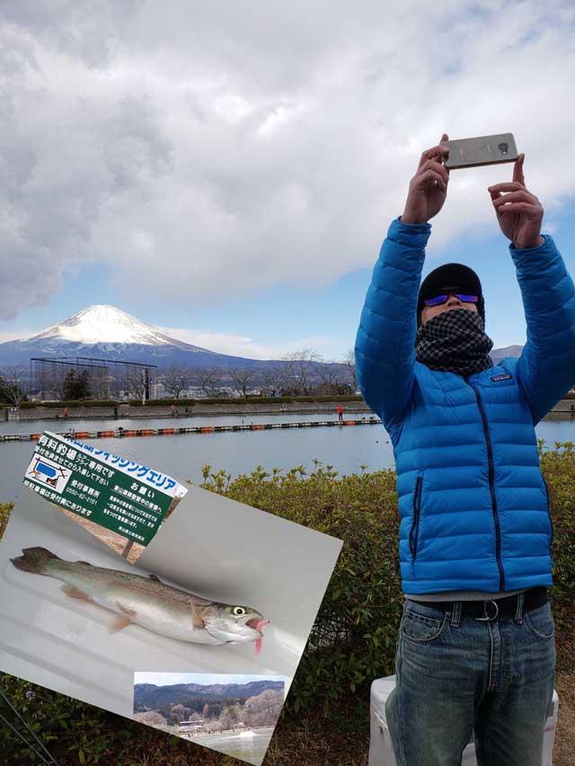 富士山自撮り
