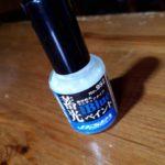 蓄光塗料グローペイント!マニュキュアタイプでサクッとチューンは効果あるの?