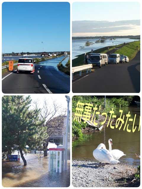 2019台風19号