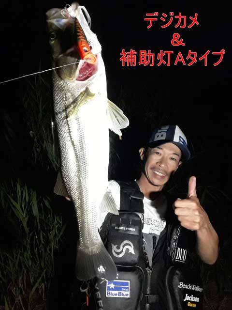 夜釣りの自撮り補助ライト撮影
