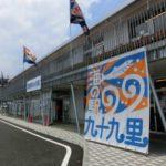 気持ちよく釣りがしたい緊急事態宣言解除後に出来ること!All Japan